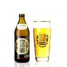 Bouteille de bière AUGUSTINER EDELSTOFF 5.6°